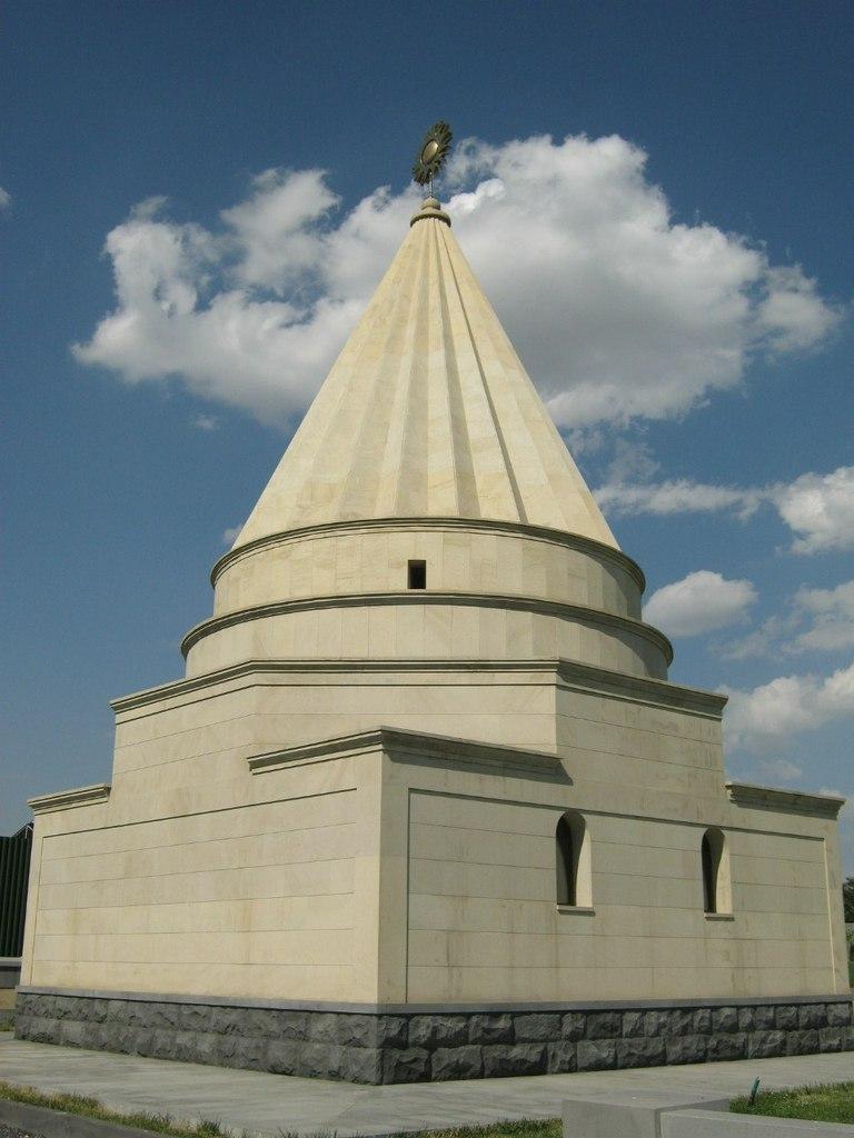 Езидский храм Солнца