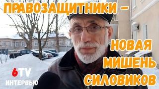 Правозащитника Бориса Бухеля отпустили из ГУБОПиК