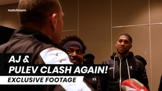 UNSEEN CLIP | Anthony Joshua & Kubrat Pulev continue war of words at rules meeting after weigh-in