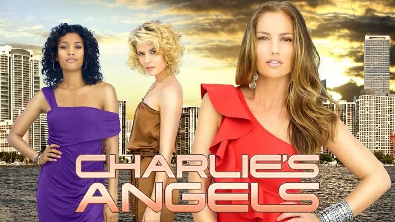 Ангелы Чарли 2011 Avaros