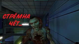 (Angry Zombie) - Искусство Страха: System Shock 2