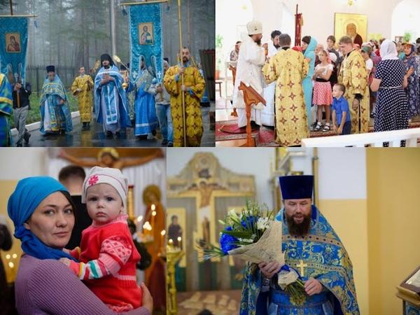 С днем рождения Северобайкальская епархия