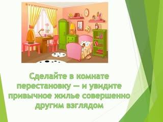 Летние забавы СДК с. Овгорт