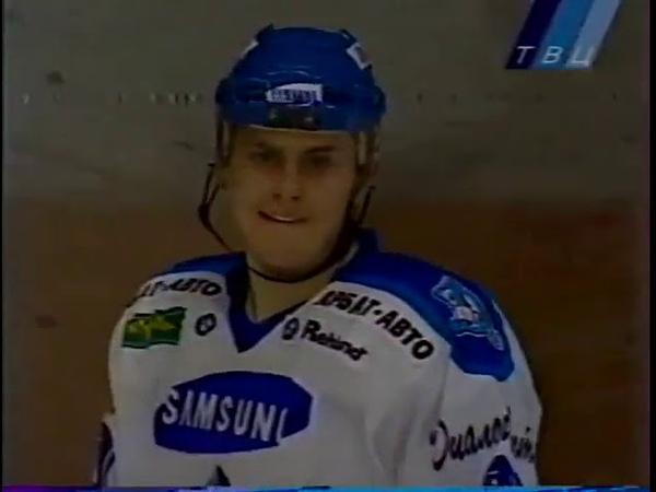 Динамо - Ак Барс 2:0 - 02.04.2000.