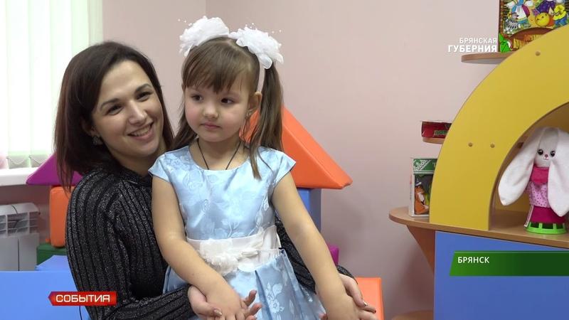 В Брянске открылся детский сад Андрейка 28 11 19