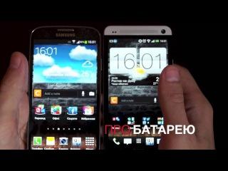 Samsung Galaxy S4 vs HTC One: работа HDMI-выхода и USB-host