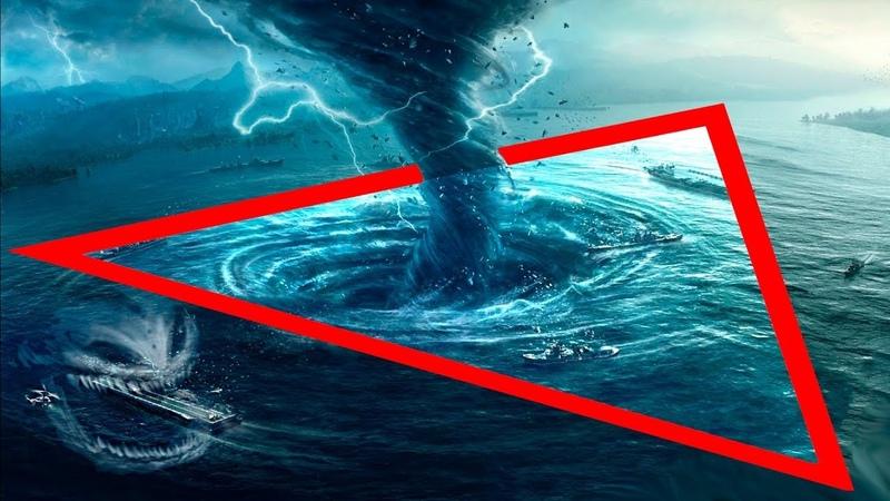 Ученые Обнаружили Жуткое Существо в Бермудском Треугольнике