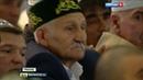 Вести в 20 00 • От Москвы до Крыма мусульмане отметили Ураза Байрам