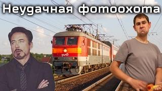 Что везёт вас из Петербурга в Москву? Встал в 4 утра, чтобы открыть завесу тайн.
