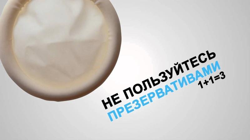 Klizma • KLiZMaTV любит Вас