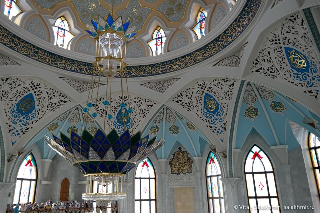 Купол мечети Кул-Шариф изнутри, Казань 2020