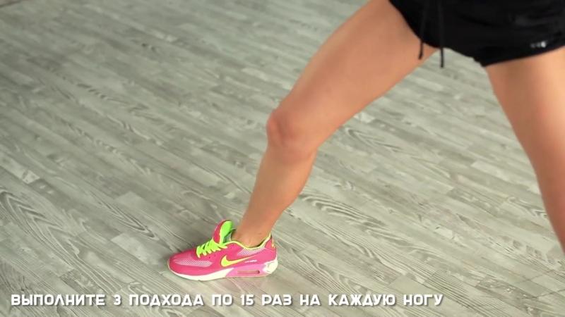 Стройные ножки Давайнаспор
