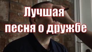 Аркадий Дар - Детство