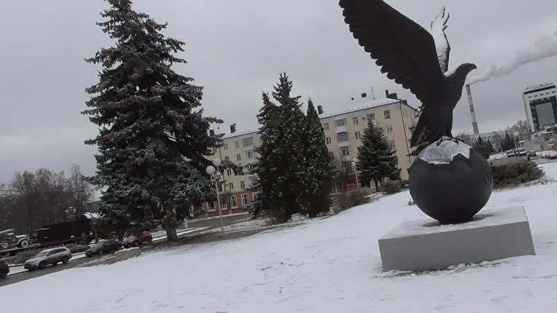Железнодорожный вокзал город Орёл 2020 год памятник бронзовая птица первый снег видео снимал Геннадий Горин