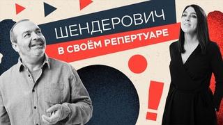 Война с Украиной как политтехнология, Навальный, который сам виноват, 20 лет разгрома НТВ