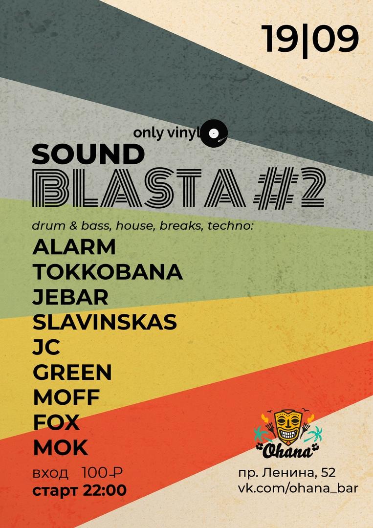 Афиша Челябинск 19.09 Sound Blasta 2 в Ohana Bar