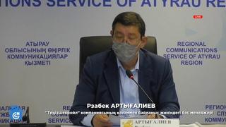ТІКЕЛЕЙ ЭФИРДЕ CASPIAN NEWS