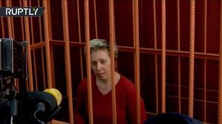 Суд Кемерова арестовал управляющую ТЦ «Зимняя вишня»
