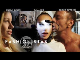 [EvilAngel] Emma Hix, Naomi Swann - Fashionista - Lost, Part 1 |