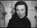 Arrière-saison (Dimitri Kirsanov, 1950)