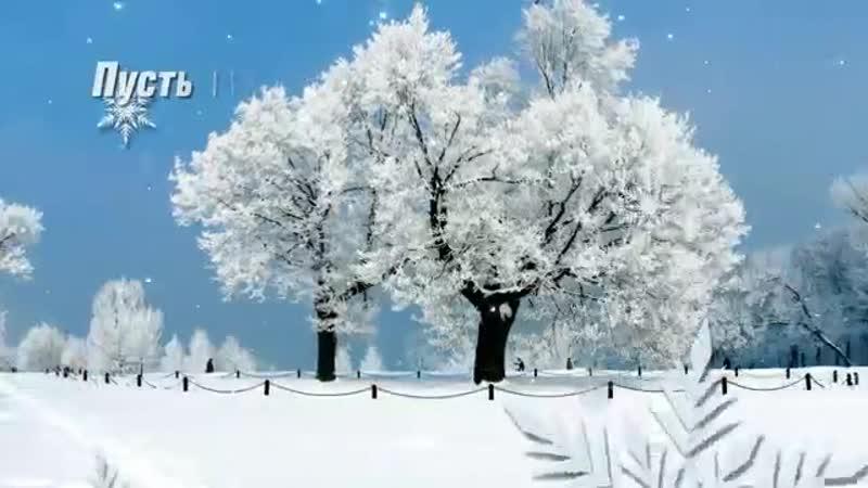 Обои На Стол Большие Зима