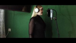 Катя Гранд - А мы летим вместе с птицами (cover Алексеев) | Студия звукозаписи AlfaRecordZ