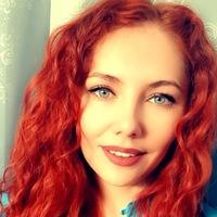 Юлия Храбрых