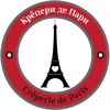 Creperie de Paris ●•Крепери де Пари●•