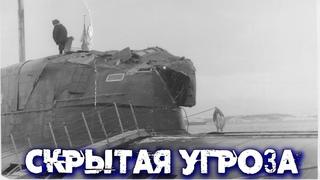 Как российская атомная подводная лодка при всплытии уперлась в американскую АПЛ?