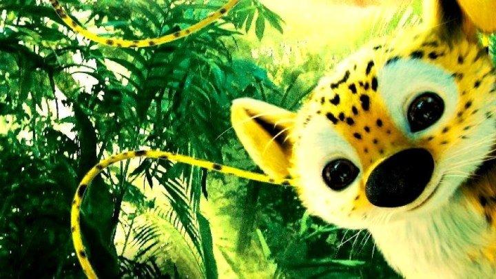 Джунгли зовут В поисках Марсупилами HD комедия приключения Семейный фильм 2012