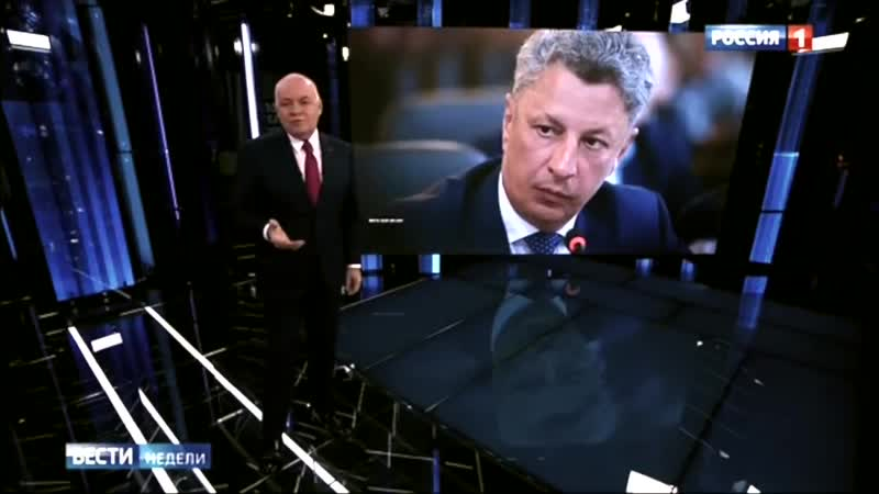 Киселев, Боико, Левочкин, ложь и угар
