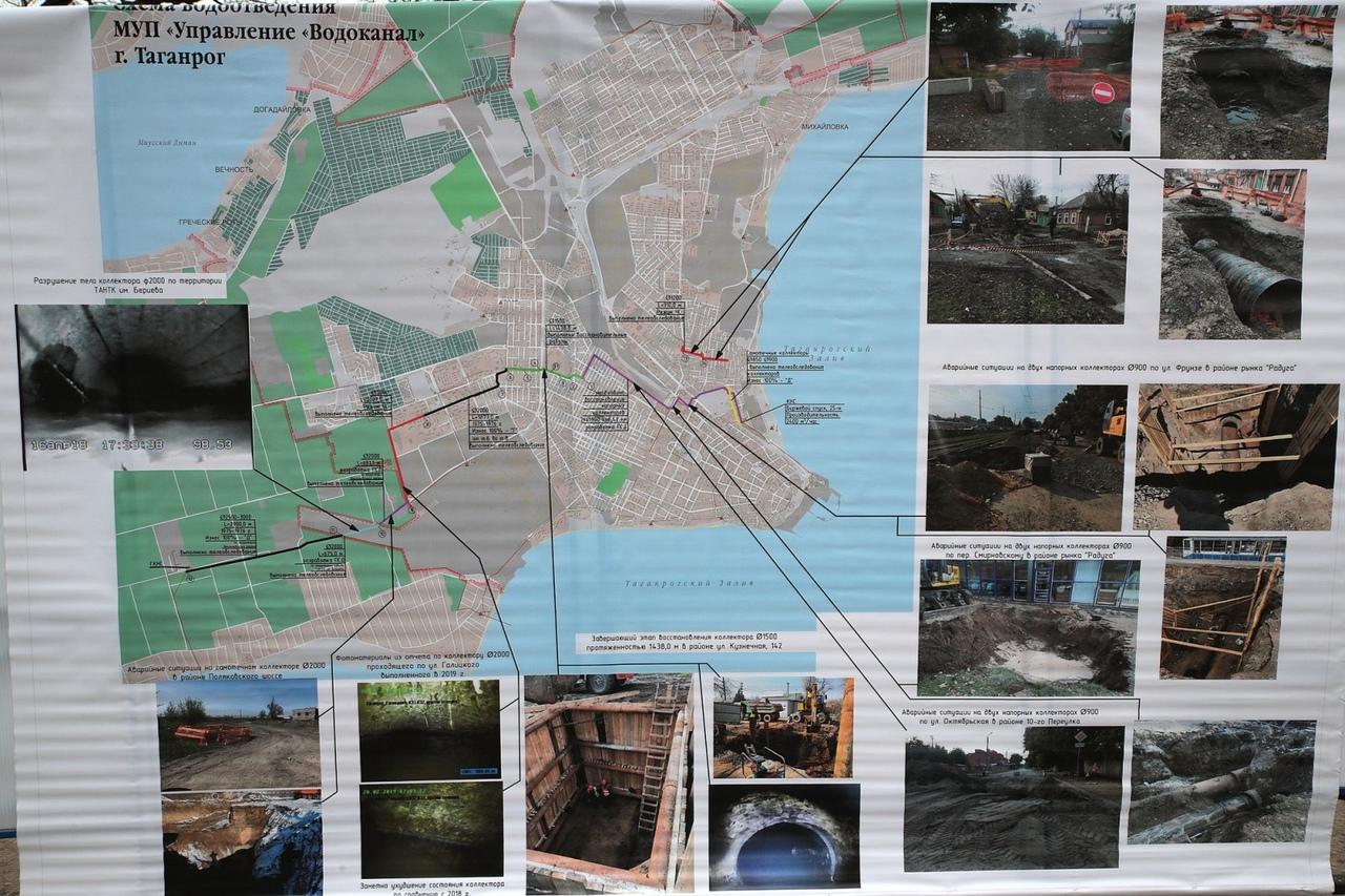 Таганрогу выделили более 207 млн рублей на восстановление коммунальной инфраструктуры