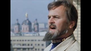 """--Красота-то какая! Ляпота!    """"Иван Васильевич меняет профессию"""""""