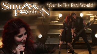 Stream Of Passion - Out In the Real World Live At The Netherlands (2016)
