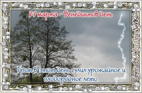 https://sun9-22.userapi.com/c7003/v7003931/456b9/-c3HKUo_AB8.jpg