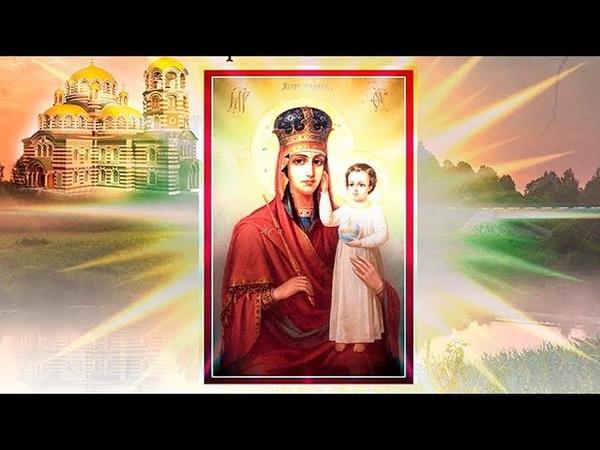 29 сентября память иконы Божией Матери Призри на смирение