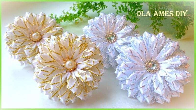 Канзаши Цветы из узких лент Narrow Ribbon Flowers Flor de fita Ola ameS DIY