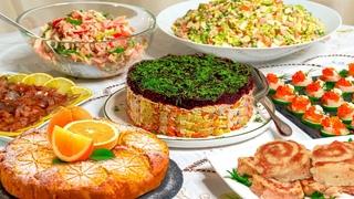 СУПЕР Меню на Новый год 2021: Готовлю 7 блюд 🎄Торжество вкусов на НОВОГОДНИЙ СТОЛ