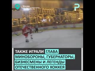 Матч Ночной хоккейной лиги