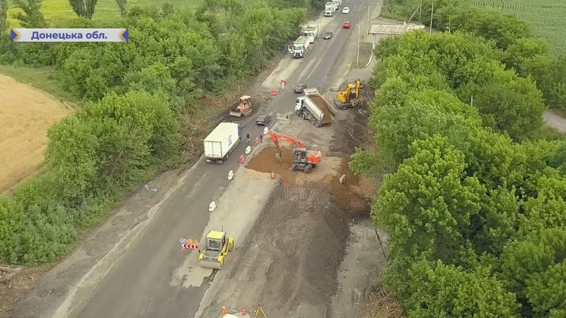 Як проходить ремонт дороги Покровськ Бахмут Михайлівка