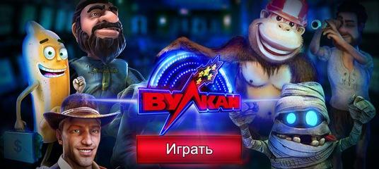 Вконтакте игровые автоматы играть бесплатно без регистрации индия казино вулкан установка