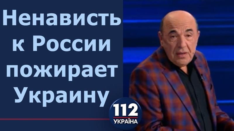 Рабинович о деле Майдана Это был государственный переворот и они без единого выстрела отдали Крым