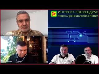 Революционное восстание в Хабаровске, мнения Мусы Темишева, Валентина Шлякова и канала Ревпанорама.