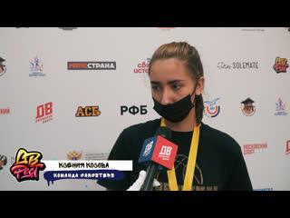 Кубок ДВ 3х3: юноши и девушки 2003-2006 г.р. Highlights
