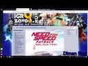 Где скачать Need for Speed Payback без торрента