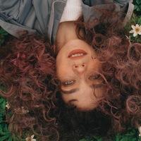 Ирина Аделина