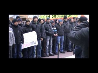 Пикет под домом свободовца Мирошниченко