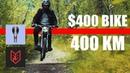 Приключение в 400км на мотоцикле за $400 ~ FortNine