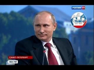 Заявление В.В. Путина по Украине, ЕС и Америке на Экономическом Форуме в Санкт-Петербурге
