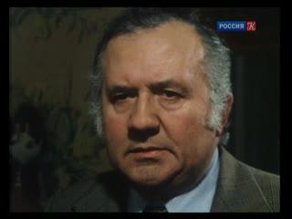 Расследования комиссара Мегрэ (серия 31, часть 2) (Les enquêtes du commissaire Maigret, 1976), режиссер Жан-Поль Сасси